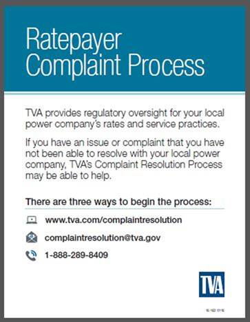 TVA Complaint Resolution